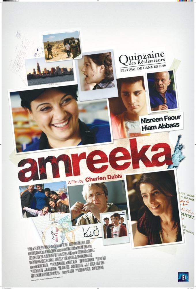 Amreeka Film Posteri, Film Posteri, Poster Satış, all posters, kanvas tablo, canvas print sales