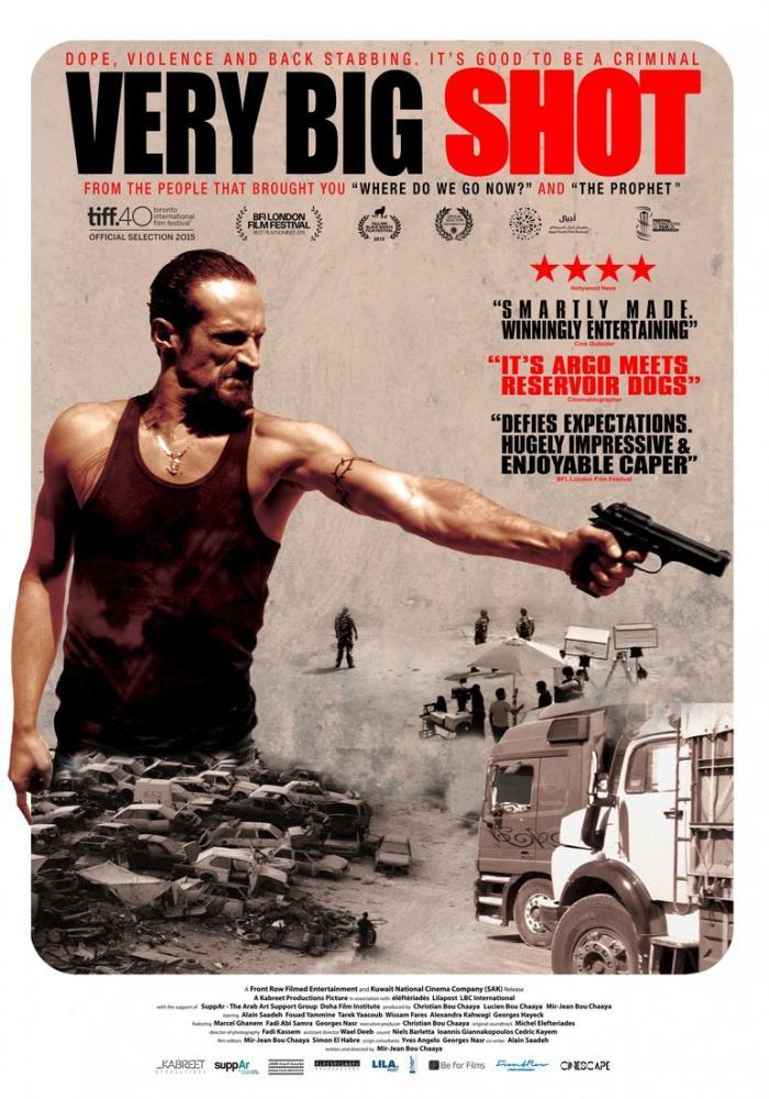 Film Kteer Kbeer Movie Poster, Movie Poster, Poster Satış, all posters, kanvas tablo, canvas print sales
