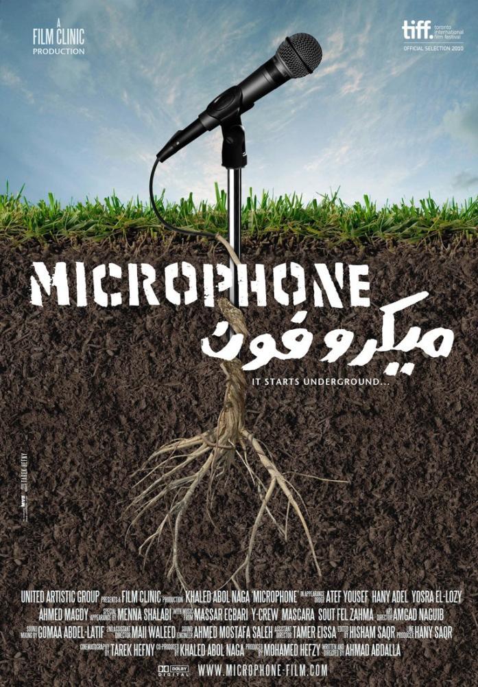 Microphone Movie Poster, Movie Poster, Poster Satış, all posters, kanvas tablo, canvas print sales