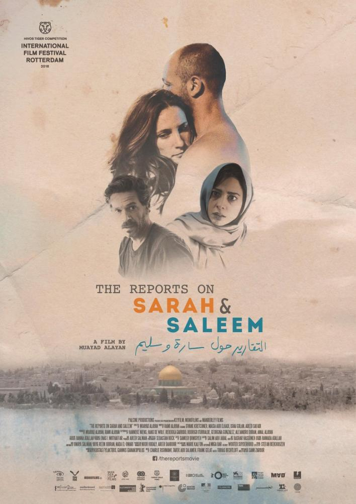 The Reports on Sarah and Saleem Movie Poster, Movie Poster, Poster Satış, all posters, kanvas tablo, canvas print sales