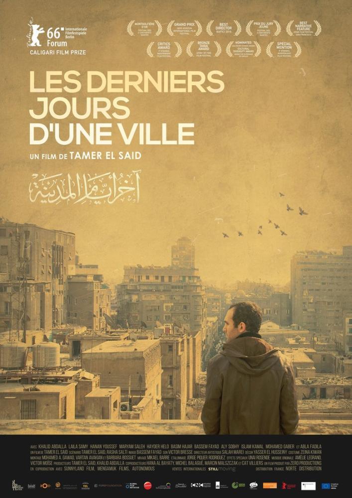 Akher ayam el madina Movie Poster, Movie Poster, Poster Satış, all posters