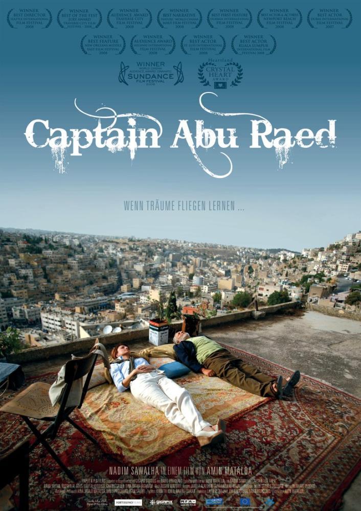 Captain Abu Raed Movie Poster, Movie Poster, Poster Satış, all posters, kanvas tablo, canvas print sales