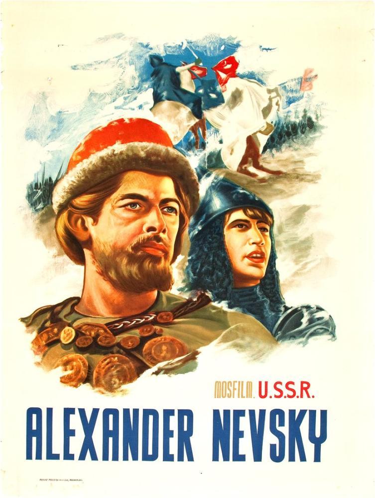 Aleksandr Nevskiy Film Posteri, Film Posteri, Poster Satış, all posters, kanvas tablo, canvas print sales