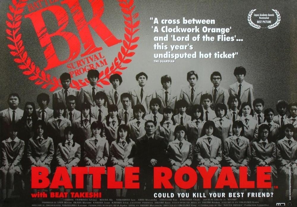 Battle Royale Movie Poster, Movie Poster, Poster Satış, all posters, kanvas tablo, canvas print sales