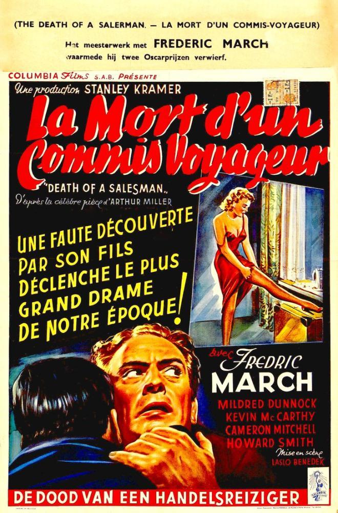 Dood van een handelsreiziger Movie Poster, Movie Poster, Poster Satış, all posters, kanvas tablo, canvas print sales