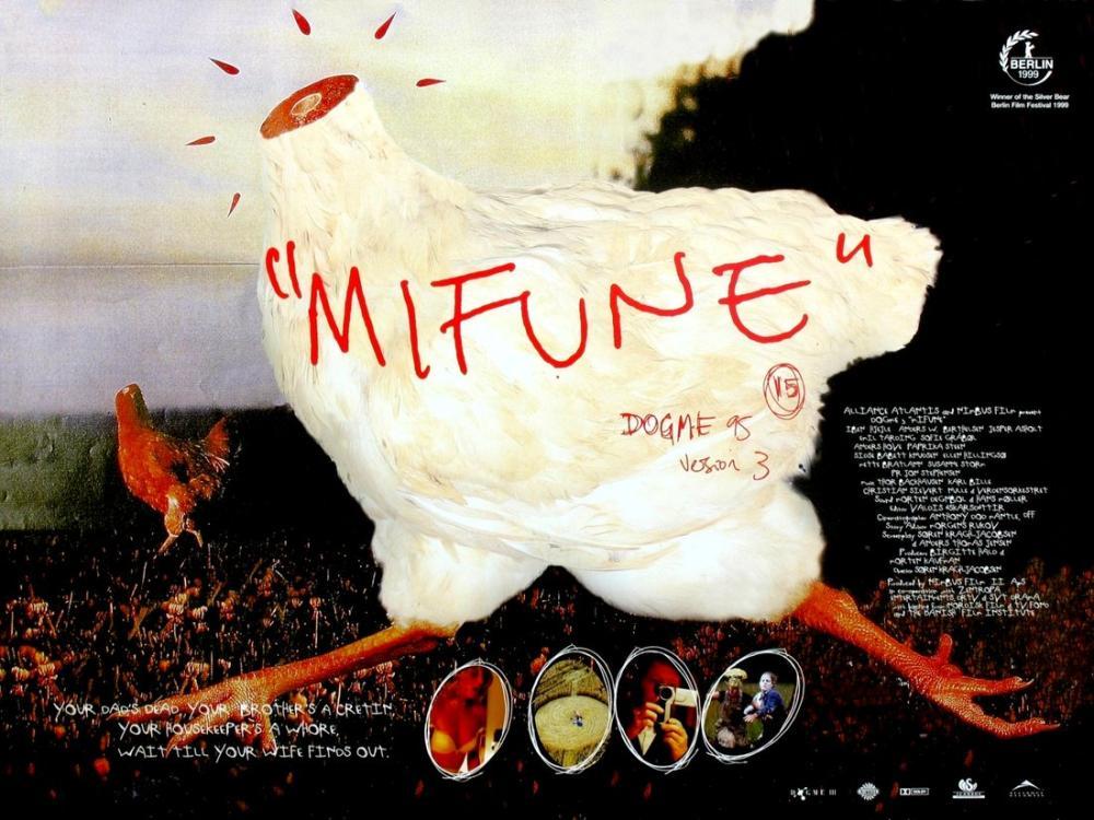 Mifune nin Son Şarkısı Film Posteri, Film Posteri, Poster Satış, all posters, kanvas tablo, canvas print sales