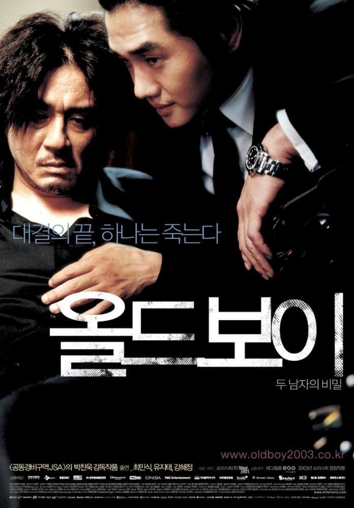 Oldboy Movie Poster, Movie Poster, Poster Satış, all posters, kanvas tablo, canvas print sales