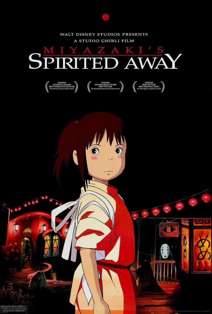 Spirited Away Movie Poster, Movie Poster, Poster Satış, all posters, kanvas tablo, canvas print sales