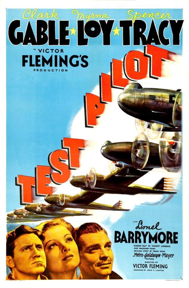 Test Pilot Movie Poster, Movie Poster, Poster Satış, all posters, kanvas tablo, canvas print sales