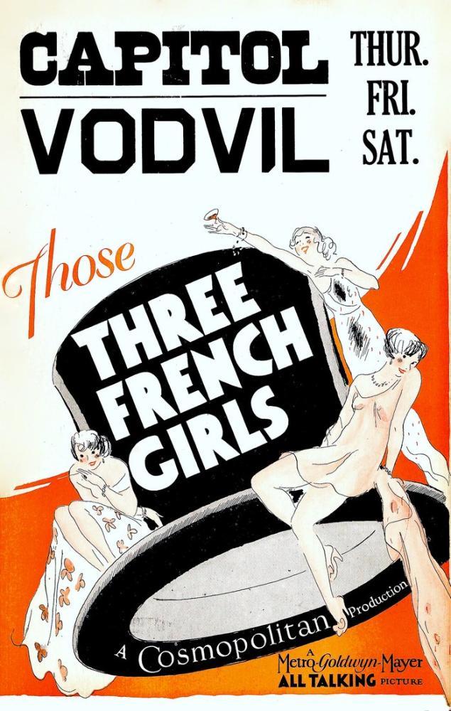 Those Three French Girls Movie Poster, Movie Poster, Poster Satış, all posters, kanvas tablo, canvas print sales
