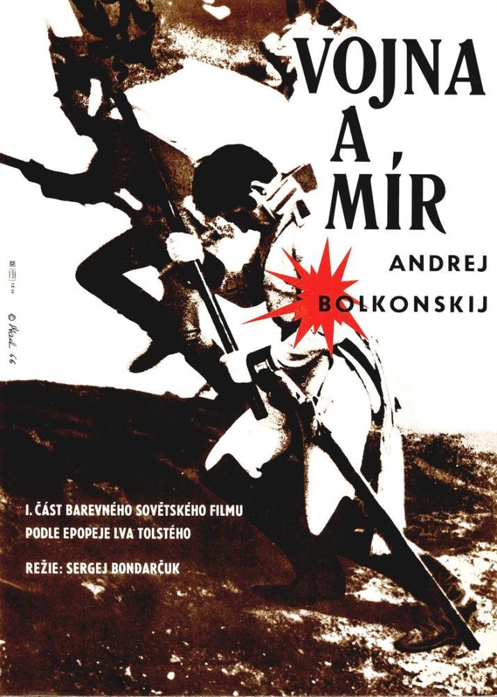 Voyna i mir Film Posteri, Film Posteri, Poster Satış, all posters, kanvas tablo, canvas print sales