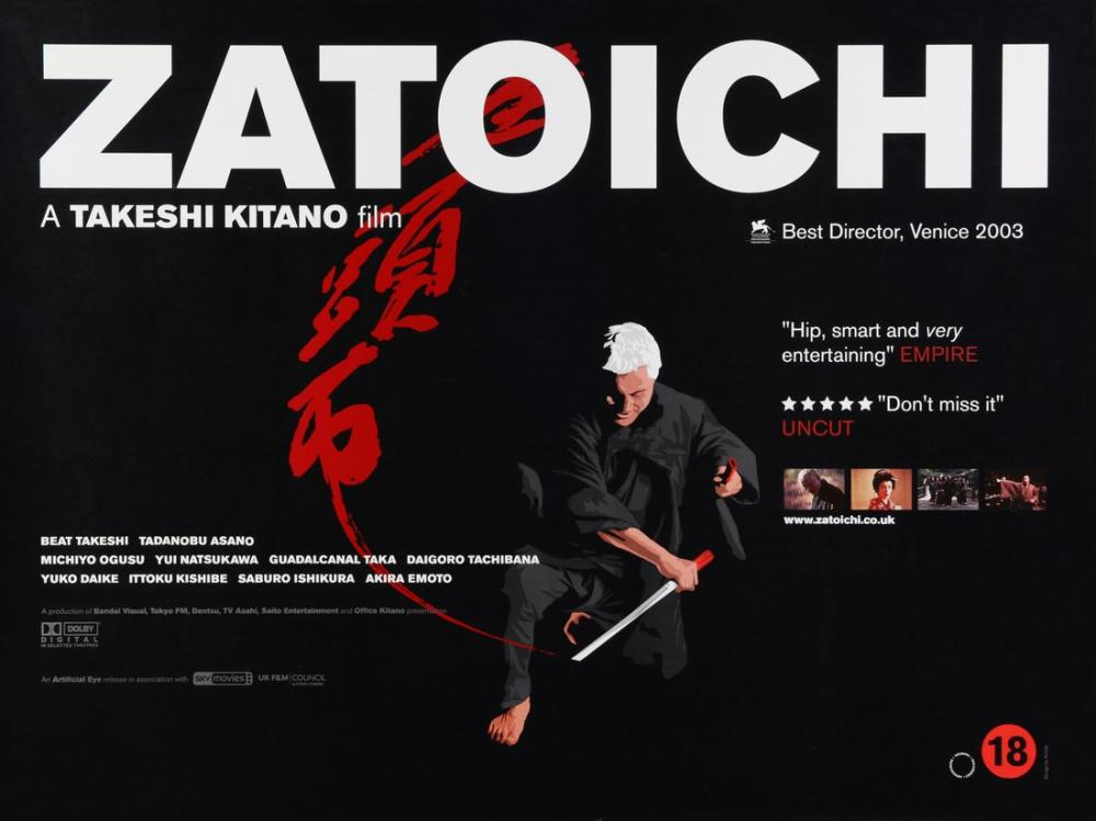 Zatoichi Film Posteri, Film Posteri, Poster Satış, all posters, kanvas tablo, canvas print sales