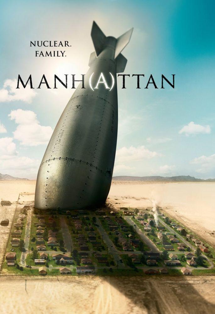 Manhattan Movie Poster, Movie Poster, Poster Satış, all posters, kanvas tablo, canvas print sales