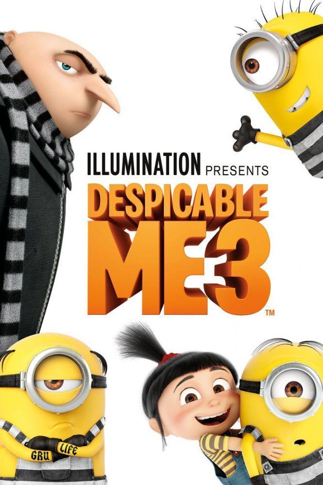 Despicable Me 3 Movie Poster, Movie Poster, Poster Satış, all posters, kanvas tablo, canvas print sales