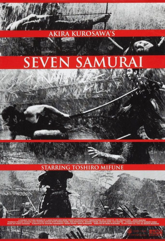 Yedi Samuray Film Posteri, Film Posteri, Poster Satış, all posters, kanvas tablo, canvas print sales