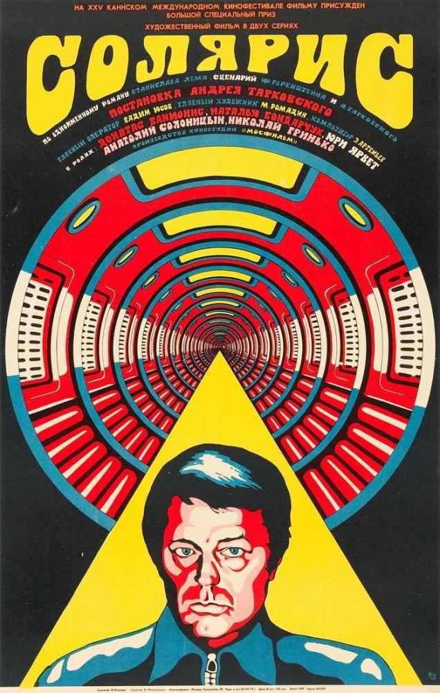 Solaris 1971 Film Posteri, Film Posteri, Poster Satış, all posters, kanvas tablo, canvas print sales