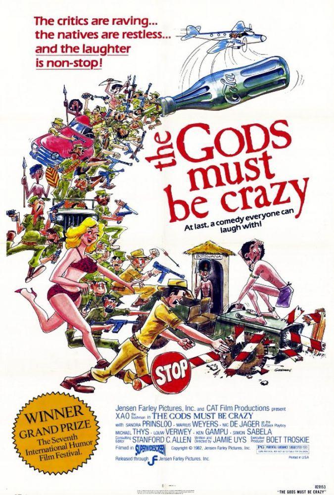 Tanrılar Çıldırmış Olmalı Film Posteri, Film Posteri, Poster Satış, all posters, kanvas tablo, canvas print sales