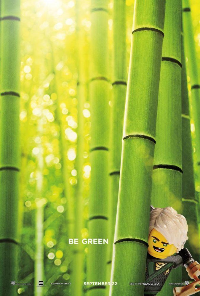 The Lego Ninjago Movie Poster, Movie Poster, Poster Satış, all posters, kanvas tablo, canvas print sales