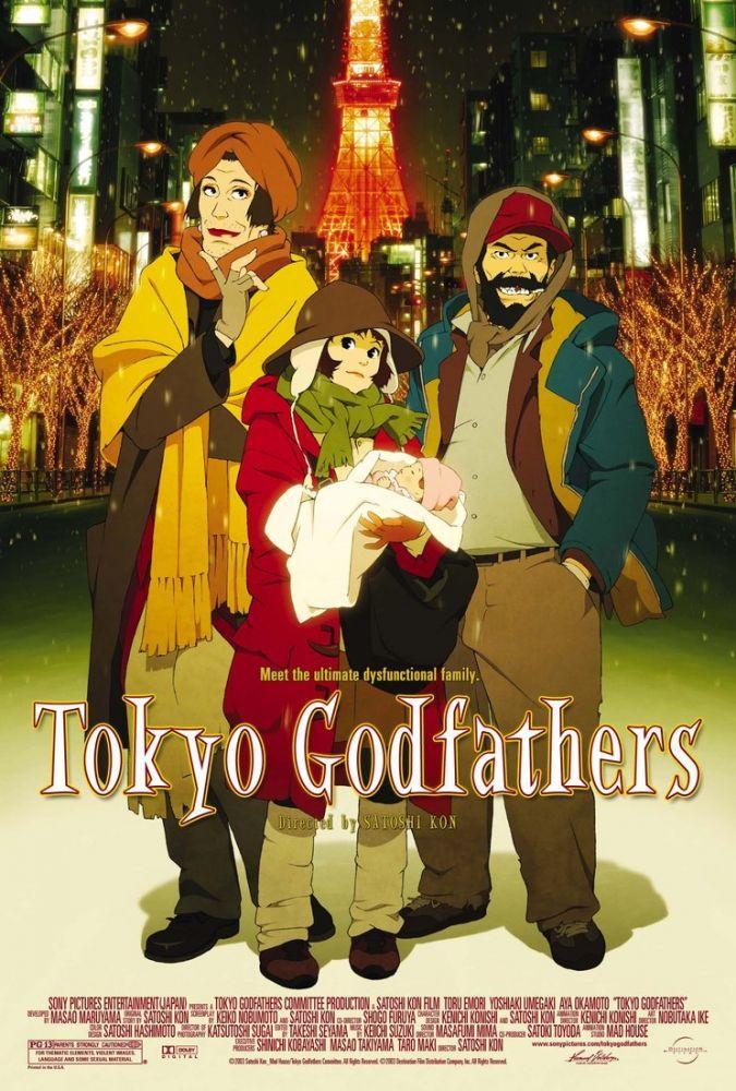 Tokyo Godfathers Movie Poster, Movie Poster, Poster Satış, all posters, kanvas tablo, canvas print sales