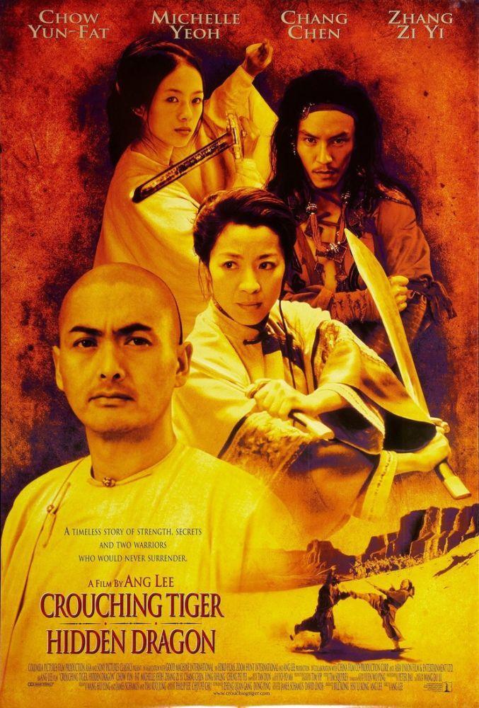 Crouching Tiger, Hidden Dragon Movie Poster, Movie Poster, Poster Satış, all posters, kanvas tablo, canvas print sales