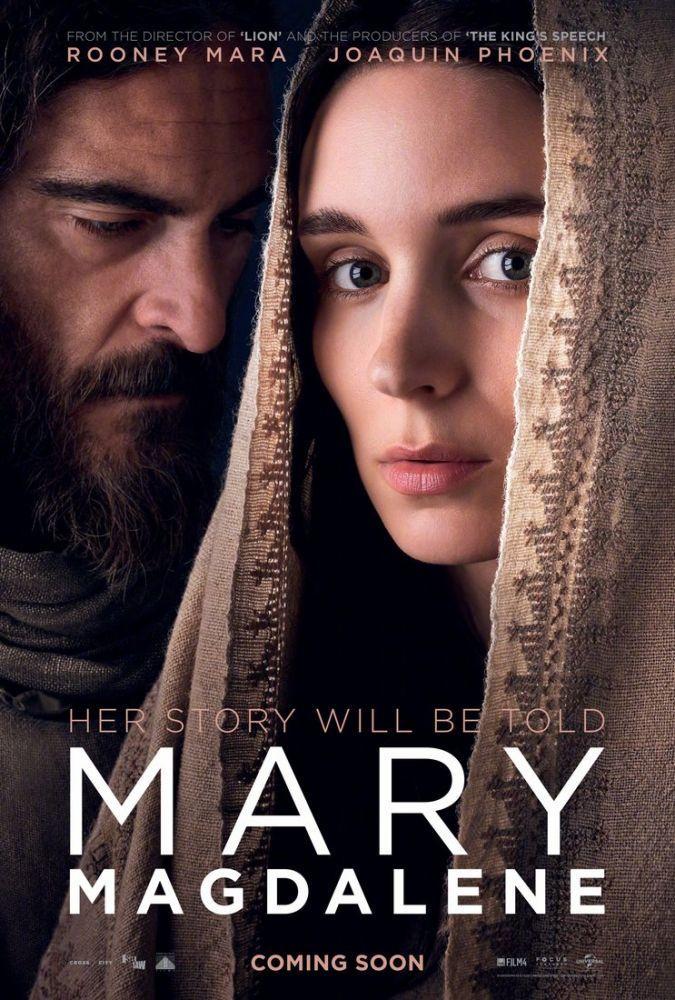 Mary Magdalene Movie Poster, Movie Poster, Poster Satış, all posters, kanvas tablo, canvas print sales
