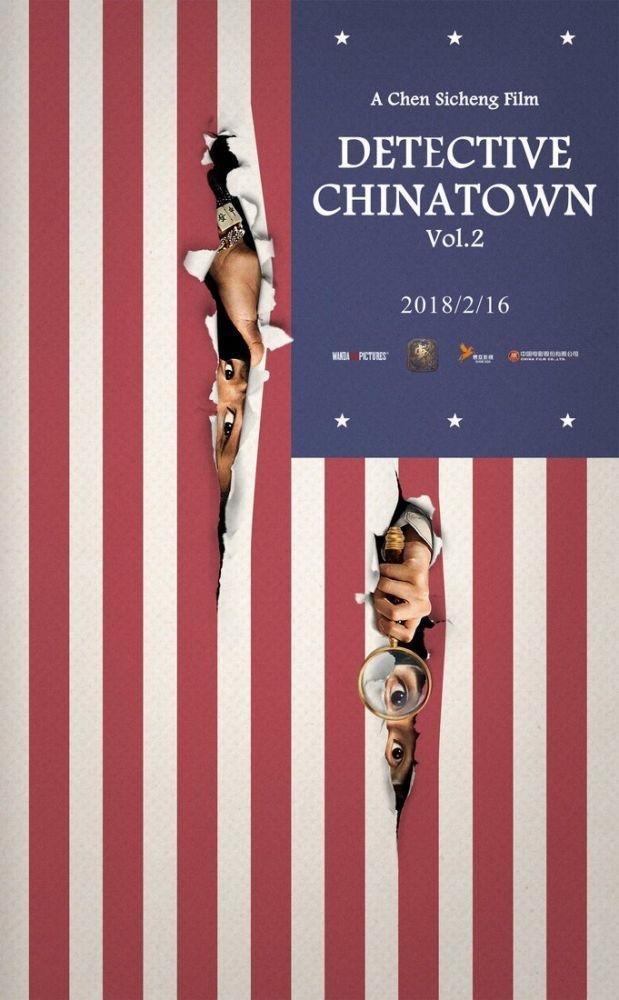 Çin Mahallesi Dedektifi 2 Film Posteri 2, Film Posteri, Poster Satış, all posters, kanvas tablo, canvas print sales