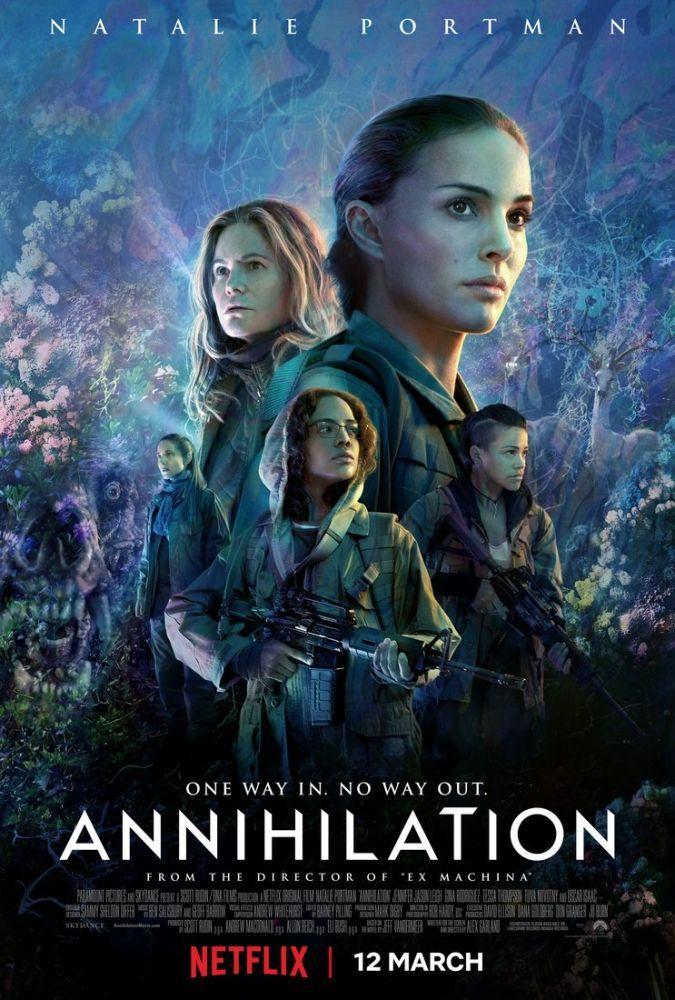 Annihilation Movie Poster, Movie Poster, Poster Satış, all posters, kanvas tablo, canvas print sales