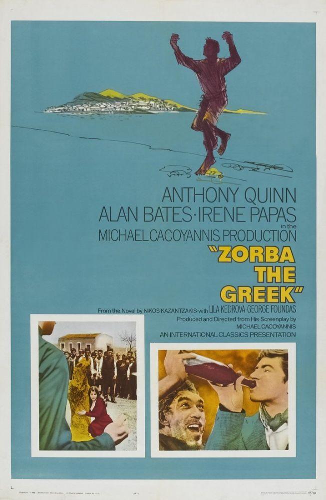 Alexis Zorbas Movie Poster, Movie Poster, Poster Satış, all posters, kanvas tablo, canvas print sales