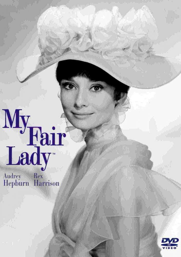 My Fair Lady Audrey Hepburn Movie Poster