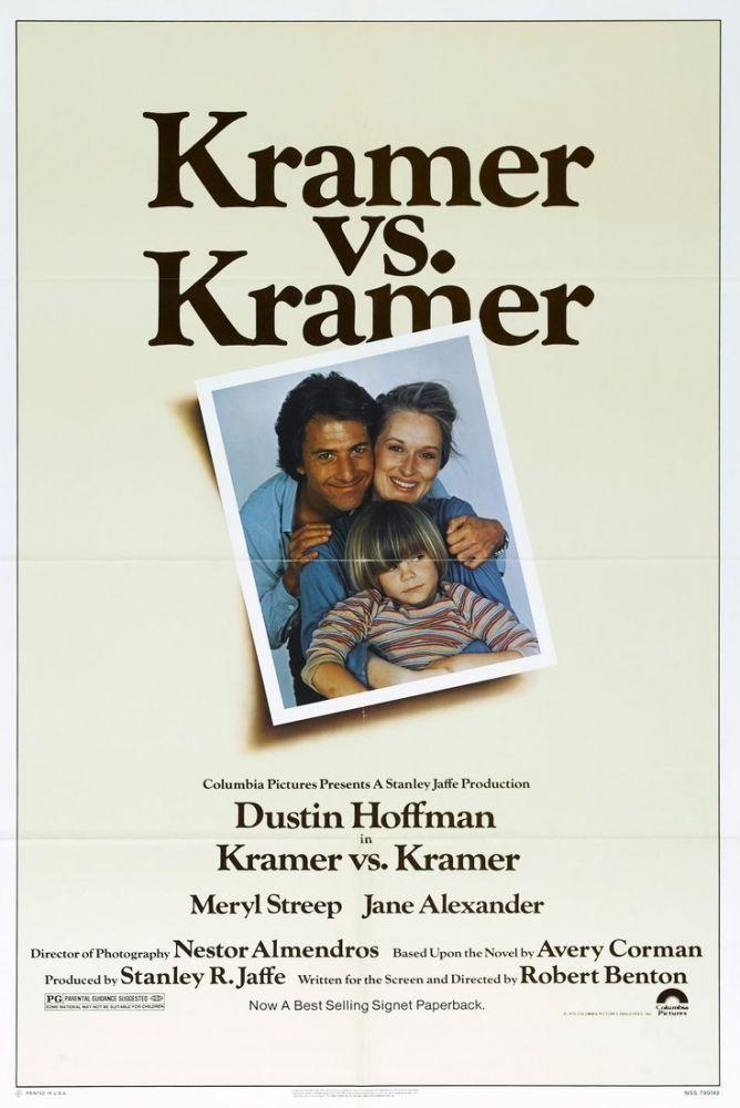 Kramer vs Kramer Movie Poster, Movie Poster, Poster Satış, all posters, kanvas tablo, canvas print sales