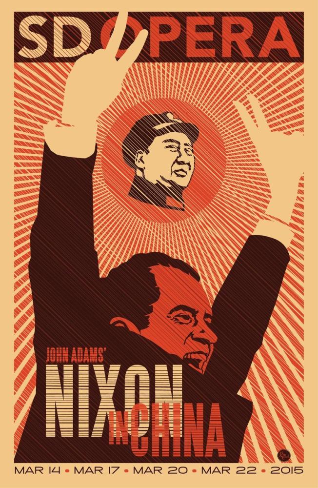 Nixon in China Opera Poster, Opera, Theater, Poster Satış, all posters, kanvas tablo, canvas print sales