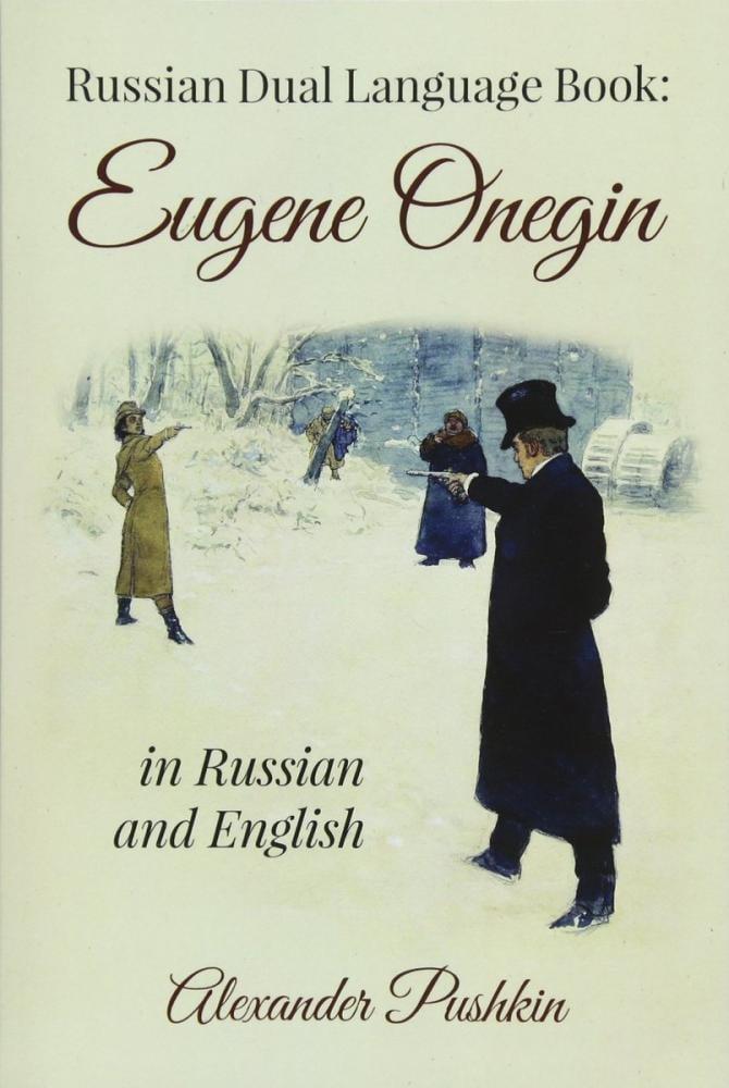 Yevgeni Onegin Posteri, Opera, Tiyatro, Poster Satış, all posters, kanvas tablo, canvas print sales