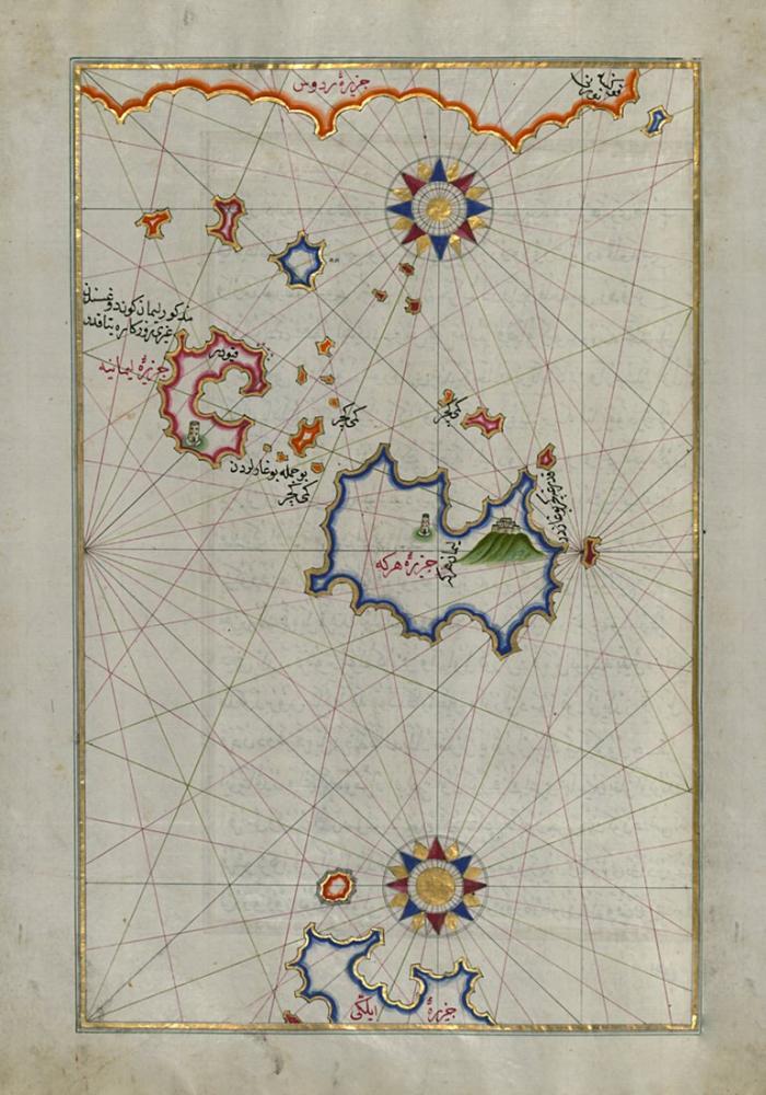 Piri Reis Map of Chalkis Island Off Rhodes Island Poster, Piri Reis, Poster Satış, all posters, kanvas tablo, canvas print sales