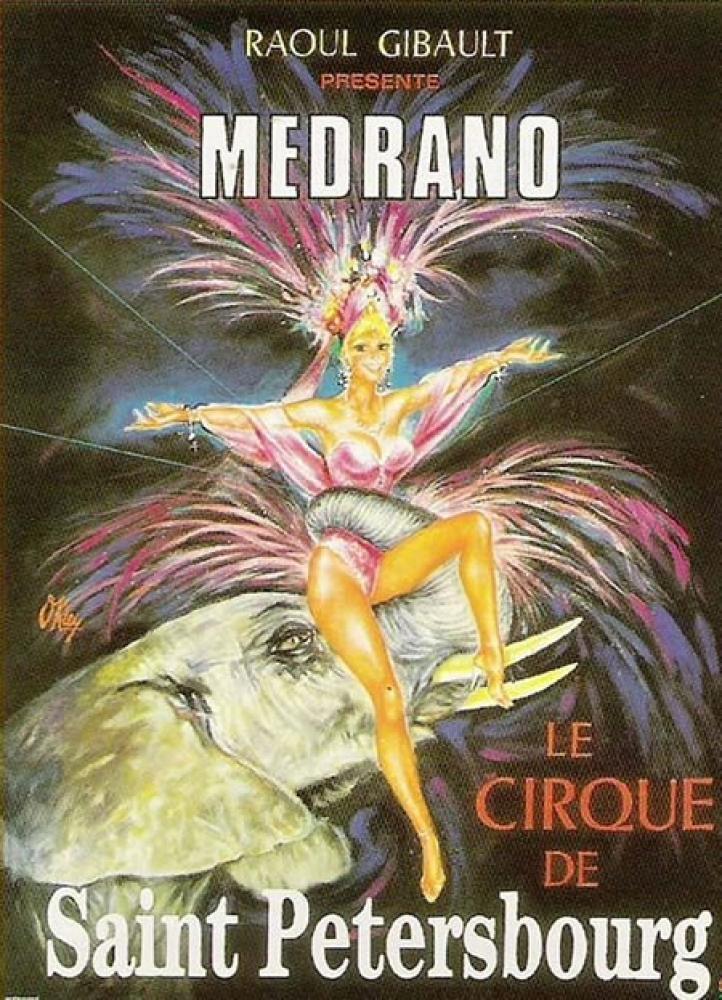 Medrano Vintage Poster, Vintage, Poster Satış, all posters, kanvas tablo, canvas print sales