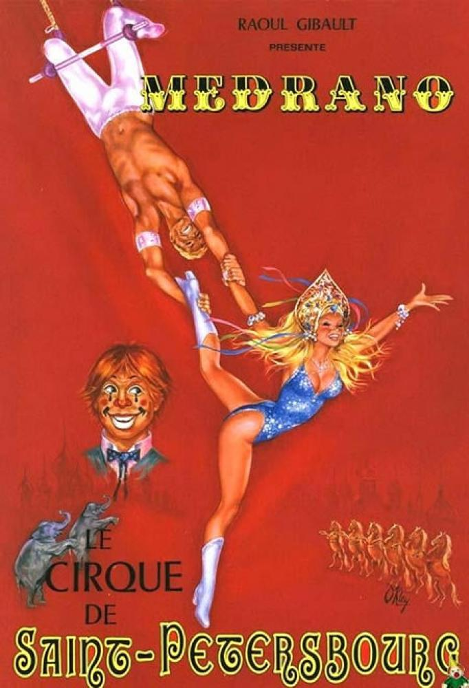 Le Cirque de Saint Petersburg Vintage Poster, Vintage, Poster Satış, all posters, kanvas tablo, canvas print sales