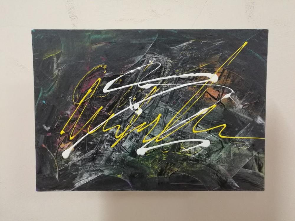 Signature, Original Paintings, , kanvas tablo, canvas print sales