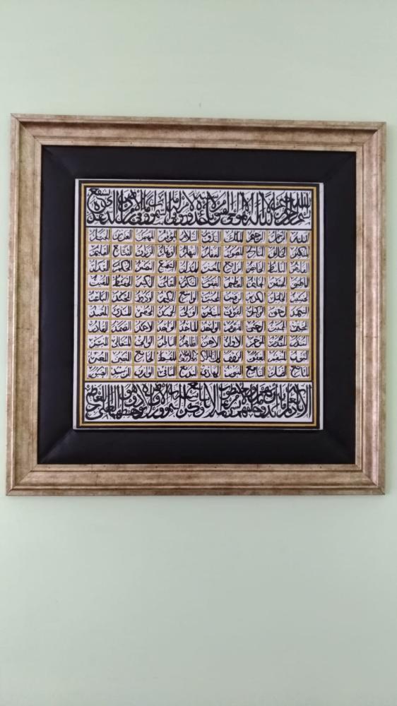Esmail Hüsna ve Ayetel Kursi, Original Paintings, , kanvas tablo, canvas print sales