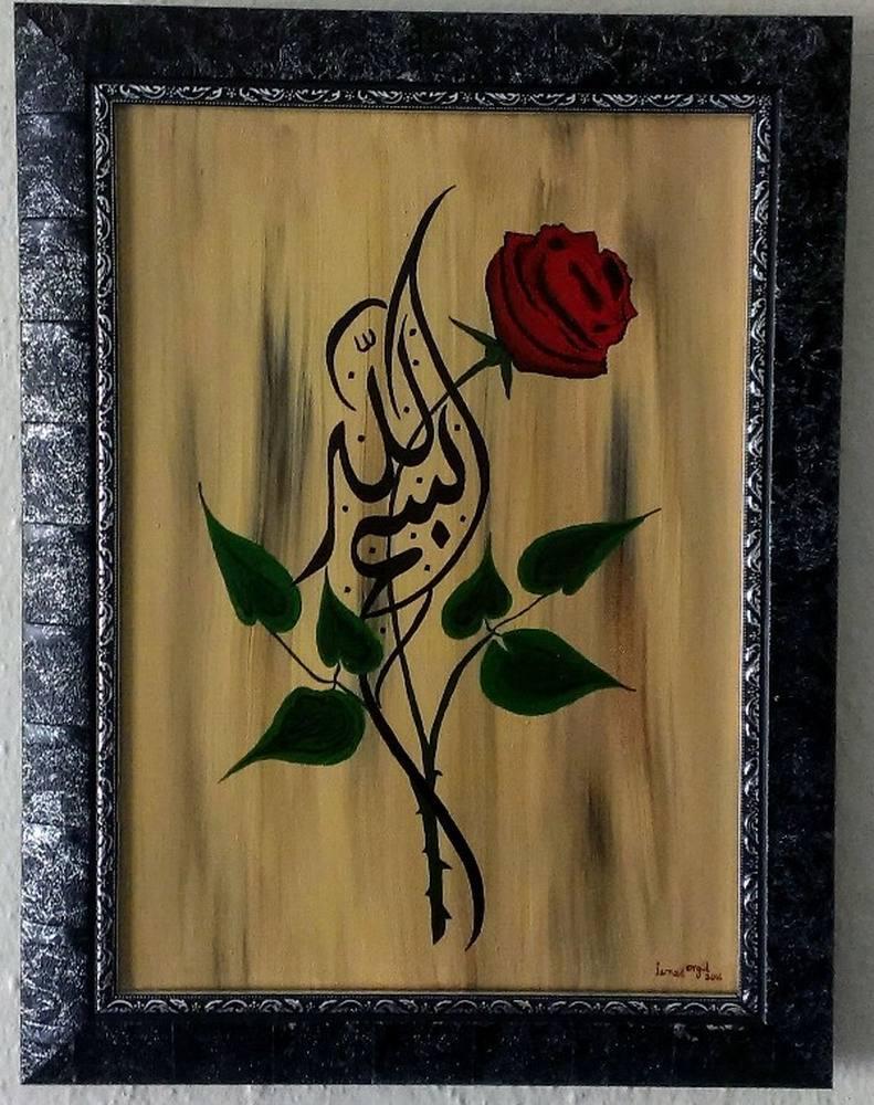 Bismillah, Original Paintings, İsmail Ergül, kanvas tablo, canvas print sales